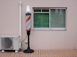 Ce qu'il faut savoir pour une installation de climatisation
